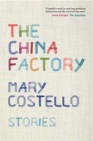 china_factory_new_pb