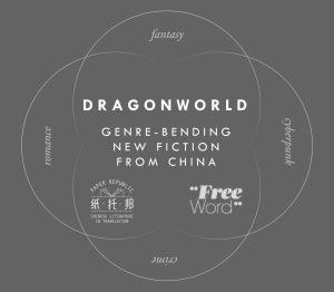 dragonworld-square_2-1440x1262