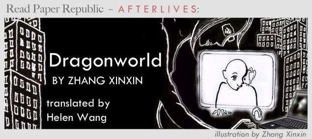 zhang_xinxin-dragonworld